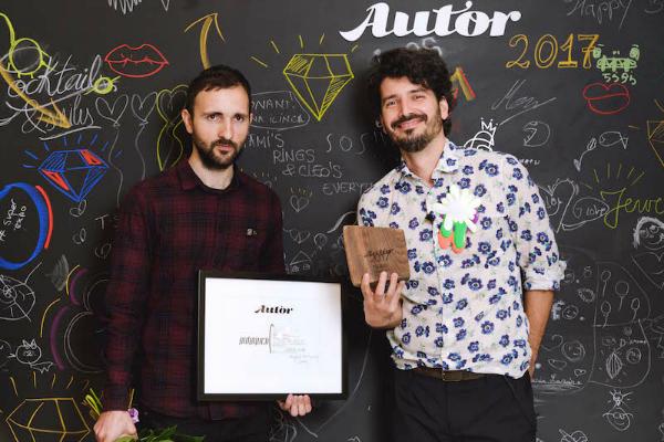 Premiul Publicului