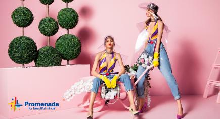 Mall Promenada deschide sezonul cald cu o serie de evenimente