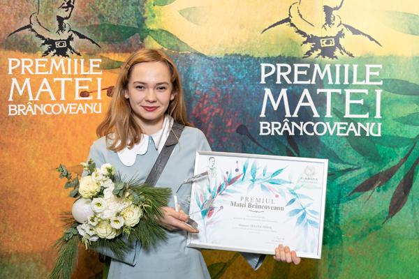 Premiile Matei Brancoveanu
