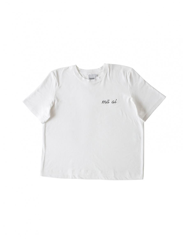 White T-shirt MAAI