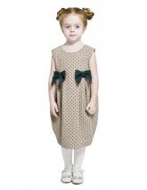 Cathy Dress #2