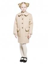 Feyzana Coat