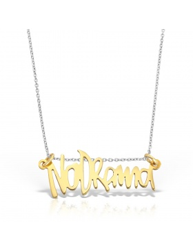 NO Drama Necklace