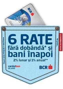 Card BCR